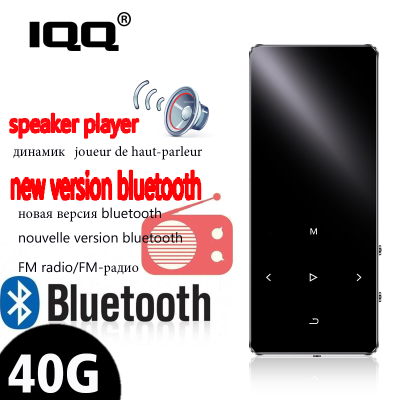 IQQ Metal Body MP3 Player With Bluetooth Speaker Touch Screen And Built-in 16GB HiFi  Portable Walkman With Radio /FM/ Recording