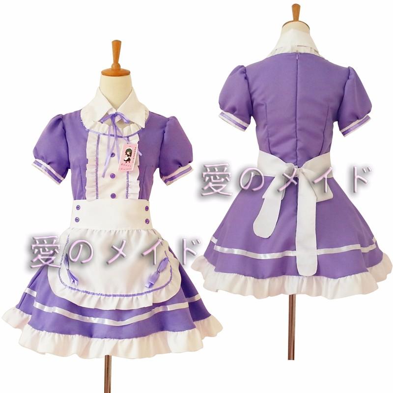 DB23978 sissy maid uniform-16