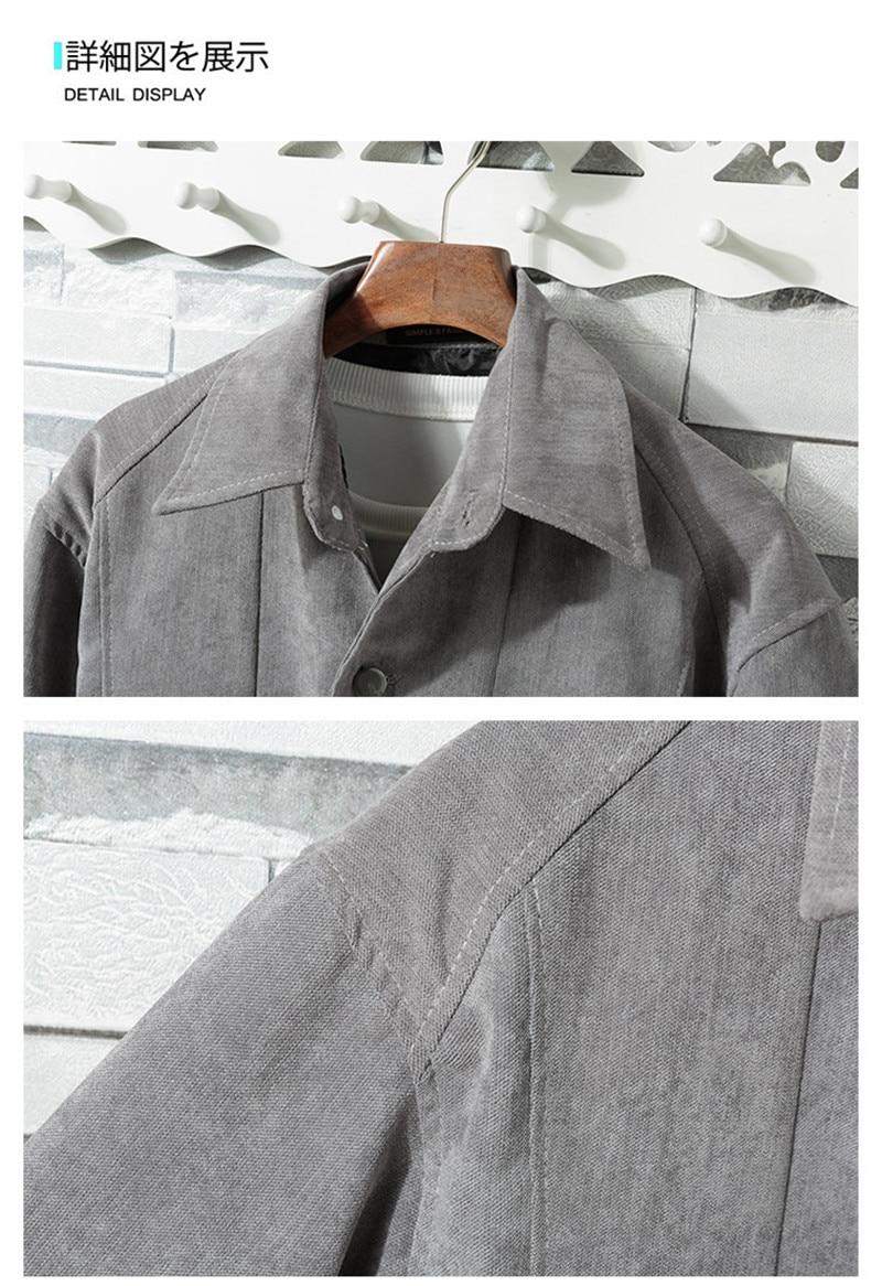 jacket (12)