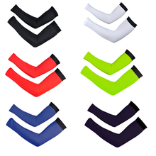 Pure color Simple UV Protection armwarmers Cycles Oversleeve Sleeves cool Arm Sleeve Bike MTB Cycling Breathable Arm Warmer