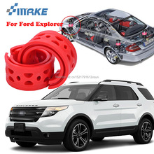 smRKE For Ford Explorer High-quality Front /Rear Car Auto Shock Absorber Spring Bumper Power Cushion Buffer