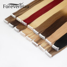 "FOREVER HAIR 2.0g/pc 16"" 18"" 20"" Tape In Natural Human Hair Extensions Ash Blonde European Skin Weft Remy Hair Extension 40g/pac(China)"