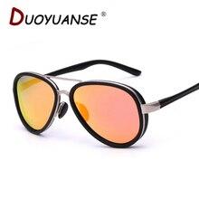 New fashion lady polarized sunglasses male gradient color film A304 driving glasses metal Sun Glasses  DUOYUANSE