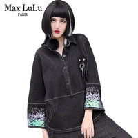 Max LuLu Japanese Style Spring Autumn Luxury Womens Jeans Jackets Fringe Brand Woman Short Coat Girls