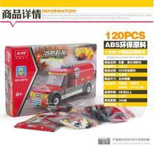 Hot sale fire emergency Fire sprinkler truck building block fireman minifigures for kids Christmas gift birthday present