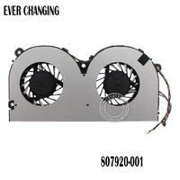 Nieuwe Hp EliteOne 800 G2 800G2EO CPU Koelventilator Set 837359-001 807920-001