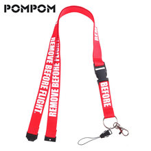 POMPOM Remove Before Flight Lanyards for Key Holder Neck Strap For Card Badge Gym Key Chain Red Lanyard Hang Rope Keychain Ring(China)