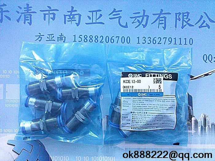 air hose fitting quick connect hose fittings plastic tubing fitting pneumatic components SMC connector KCE12-00 сумка для аксессуаров женская dakine accessory цвет черный 0 3 л