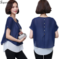 Soperwillton 2017 Summer Blouses Women Elegant Shirts Short Sleeve Fake Two Pieces Chiffon Blouse Casual Lady Shirt Tops  D957