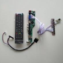 TV HDMI AV USB VGA AUDIO LCD LED card Controller Board kit For LTN173KT01 LTN173KT02 LTN173KT03 1600X900 17.3″ screen