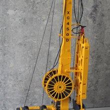 1:35 XCMG XG450D подземный мембранный настенный гидравлический захват игрушки