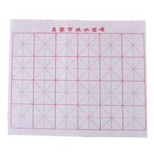 1 шт., волшебная Китайская каллиграфия, кисть для письма, ткань для воды, одежда из фланели, ткань для рисования, практика, пересекающаяся фигура