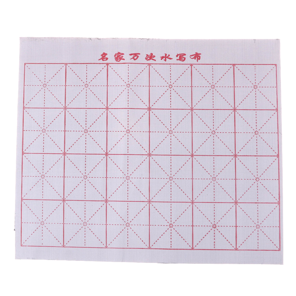 1PCS Magic Chinese Calligraphy Brush Writing Cloth Water Clothing Flannel Fiber Fabric Painting Practice Intersected Figure