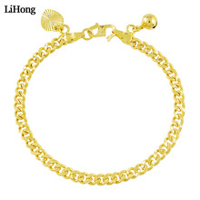 Womens Bracelet Venice Link 24k Gold Color Small Cuban Chain Christmas Gift Ms. Mens Fashion Jewelry