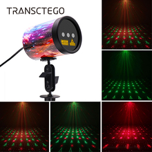 Christmas Laser Light Projector Outdoor LED Waterproof Disco Lights Home Star Lamp For Garden Decoration Projector Laser Light цена в Москве и Питере