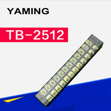 2pcs/lot TB-2512 Connection Terminal Row Electric 600V 25A 12 Position 12P Connector Patch panel Wiring row junction box 2pcs wire terminal connector 5 10 pins bridge type wiring row high current grounding zero line distribution box wiring copper