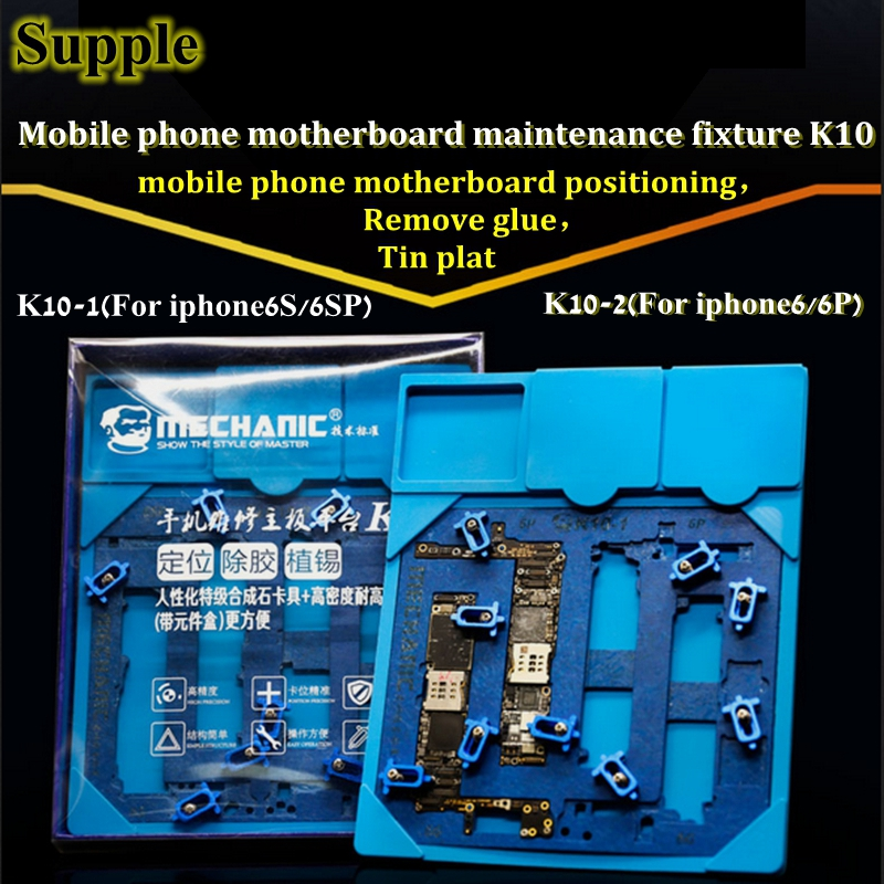 Supple Newest High Quality Motherboard Maintenance Fixture with storage box Platform for Iphone6g/6p/6s/6sp high quality desktop motherboard for 580