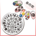 1Pc Nail Stamping Template Peacock Flower Pattern 5.5cm Round Manicure Nail Art Image Plate Harunouta-30