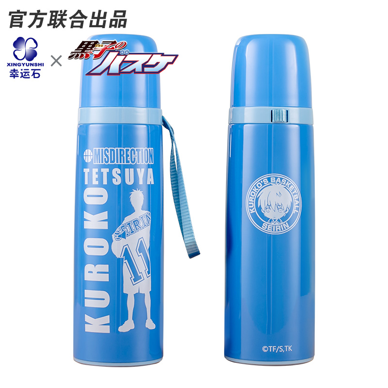 Kuroko no Basket  basuke  Kagami anime stainless steel vacuum thermos mug cup comics cartoon stanley mountain vacuum trail mug 0 35л steel