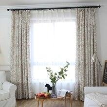 (1 шт.) Современные печатные готовые шторы для гостиной, # LR-yuanweicao Натуральный хлопок белье кухня спальня занавес