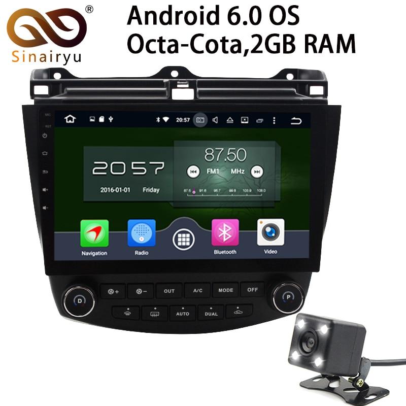 Sinairyu Octa core Android 6.0 или 7.1 dvd-плеер автомобиля для хонда аккорд 2003-2007 с GPS навигации <font><b>Bluetooth</b></font> 4 г ТВ