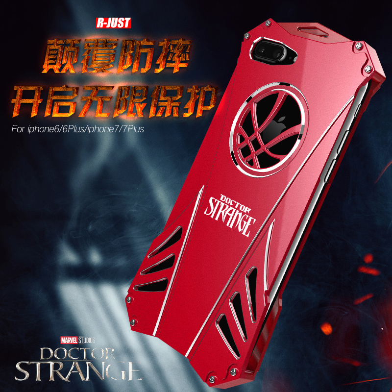 Phone Bags & Cases Jskei New Design Phone Case For Iphone 6 6s Metal Aluminum Singular Doctor Phone Cover Fitted Cases