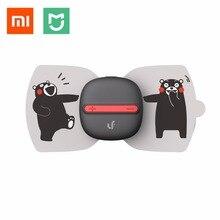 Ersetzen stick Für Xiaomi Mijia Neueste LF Elektrische Stimulator Full Body Relax Muscle Therapie Massager Magie Massage Aufkleber