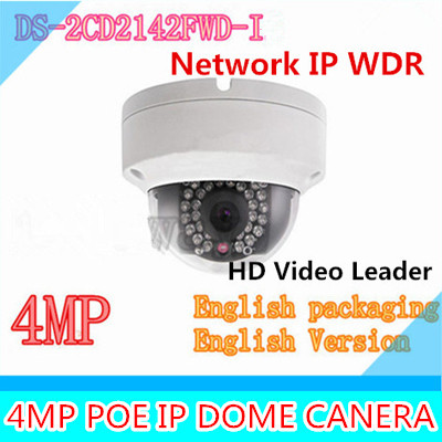 Original International Version DS-2CD2142FWD-I replace DS-2CD3145F-IS DS-2CD3145F-I and DS-2CD2132-I 4MP Dome Network IP Camera fundamentals of physics extended 9th edition international student version with wileyplus set