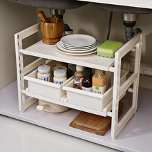 Multi-Functional Adjustable Under Sink 2-Tier Expandable Shelf Storage Organizer Stainless Steel Kitchen Rack