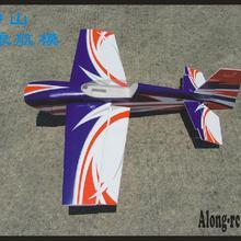 """Будущее PP материал RC самолет 3"""" 15E slick540 slick RC 3D модель ру аэроплана игрушки для хобби(есть набор или PNP набор"""