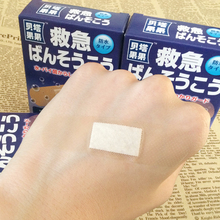 50PCs camping survival translucent Waterproof  Breathable Band Aid Hemostasis Adhesive Bandages First Aid Emergency Kit For