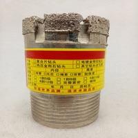 75# Coreless Drill Bit Well Drilling PDC Drag Bit For Mining Drilling Bit Geological Exploration