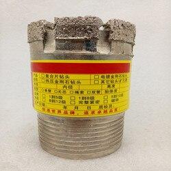 Broca de perforación sin núcleo 75 #, broca de perforación PDC para perforación minera, broca de exploración geológica