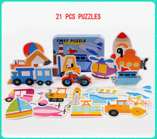 20 pieces Large puzzles Iron box packing, Early childhood educational enlightenment puzzle, 1-2-3 years old Paper toys