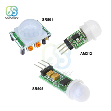 HC-SR501 HC-SR505 AM312 Adjust IR Pyroelectric Infrared Mini PIR Human Motion Sensor Detector Module for arduino hc sr501 pir infared sensor pyroelectric motion sensor detector human sensor ir sensor sr501 light switch lhi778 for arduino mcu