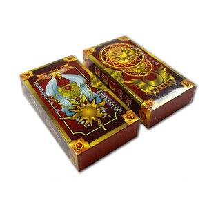 1 коробка Cardcaptor Sakura 56 Hope Cards Captor Sakura Magic Cards Mahou Clow аниме-открытки Косплей игральные игровые карточки для реквизита игрушки