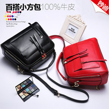 2015 women's cowhide handbag spring handbag bag messenger bag small cross-body bags