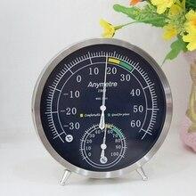 Настенный и стенд бытовой по Цельсию Аналоговый термометр-гигрометр из Нержавеющей Стали Измеритель температуры и влажности