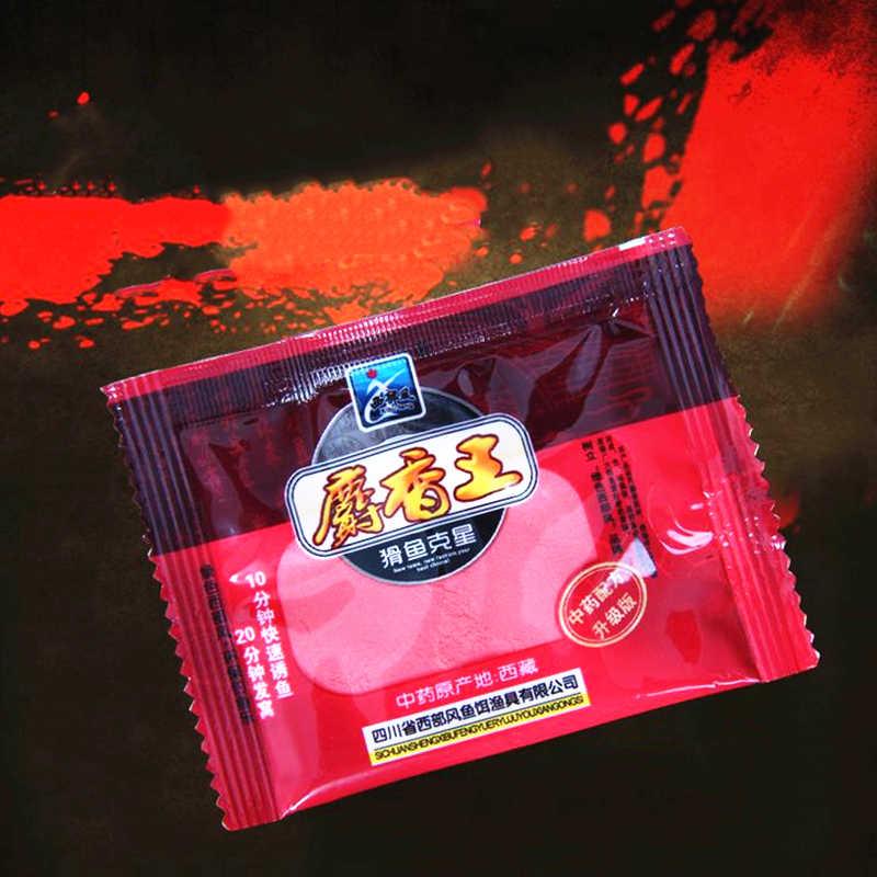 1 Zakken 10G Muskus Smaak Additief Karpervissen Groundbait Flavours Visaas Maken Geur Vissen Lokken