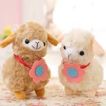 Grass mud horse figurines Alpaca wool toys In the New Year mascot sheep couples doll little doll furniture decoration