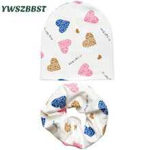 Cotton Baby Newborn Hats Infant Hat set Cartoon Baby Hats for Girls Boys Cap Beanies Infant Accessory Products Baby Gifts 2019 winter baby hats cartoon cotton sweet baby hat for girls boys newborn baby little yellow duck cap girls baby accessories