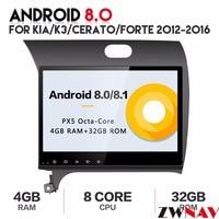 Android 8.0 for Kia CERATO K3 FORTE 2012 2016 2 DIN Car DVD GPS for Kia head unit radio video player wifi Capacitive 1024*600 BT