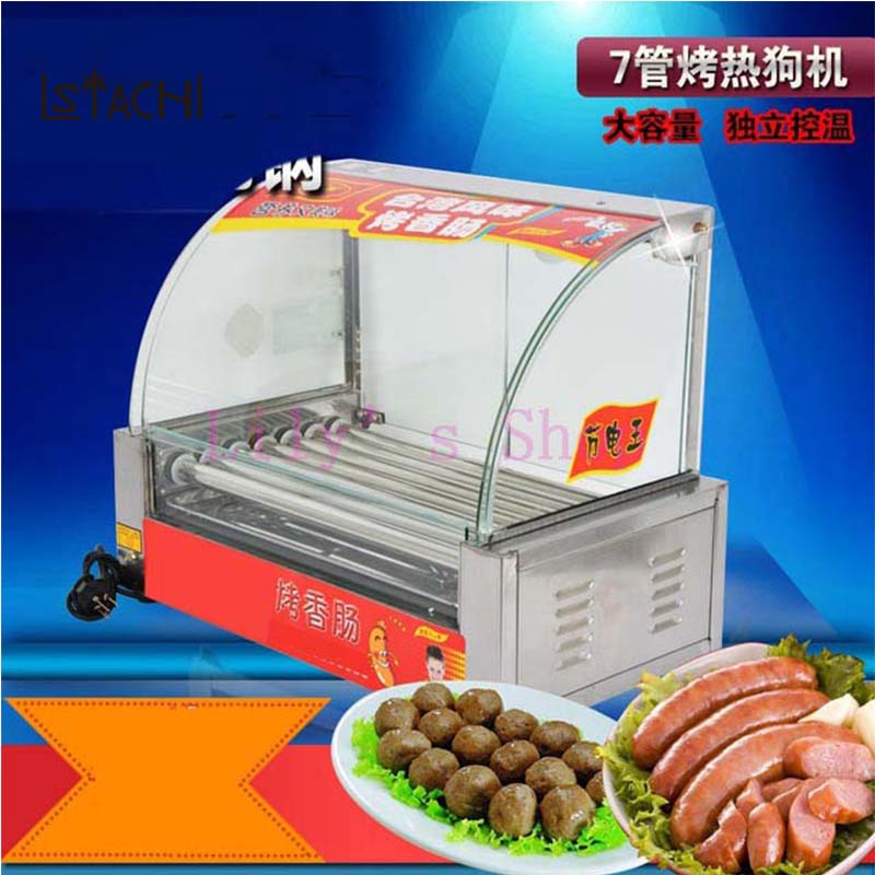 LSTACHi Commercial sausage heating machine electric breakfast teppanyaki grill hot dog kebab stainless steel hotdog maker 1pc hot sale 100%quality guaranteed doner kebab slicer two blades electrical kebab knife kebab shawarma gyros cutter