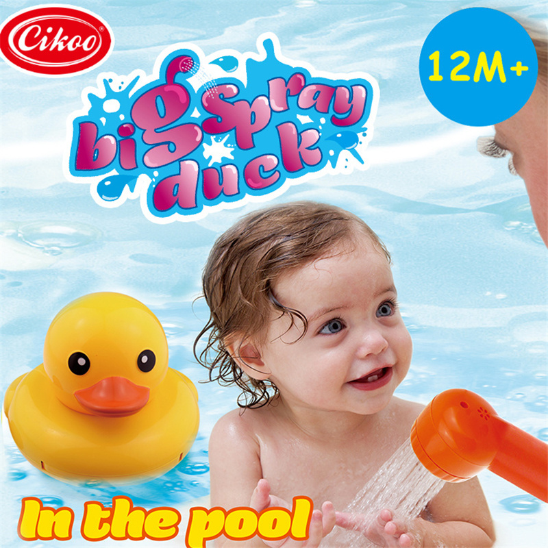 Kids Shower Bath Toy Interesting Children Water Playing Bathing Sprinkler Swimming Garden POOL Toys Early Educational Plaything