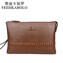 FEIDIKABOLO 2019 Hot Male Leather Purse Men's Clutch Wallets Handy Bags Casual Long Business Wallets Men Black Brown Coin Purse