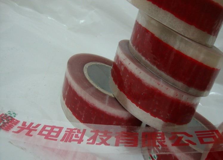 арнайы басып шығарылған логос - Өнер, қолөнер және тігін - фото 3