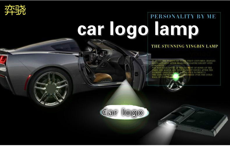 Car styling Wireless laser light vehicle door light projection lamp is free of the punch free