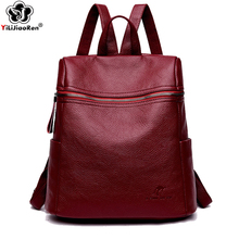 Fashion Backpack Female Brand Leather Backpack Women Large Capacity School Bag for Teenage Girls Simple Shoulder Bags Mochila недорого
