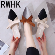RWHK Bow half slippers female 2019 new pointed color matching fashion wearing baotou dragging with drag B424