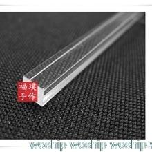 Стеганая швейная линейка/правила шитья/акриловая стеганая линейка для лоскутного шитья